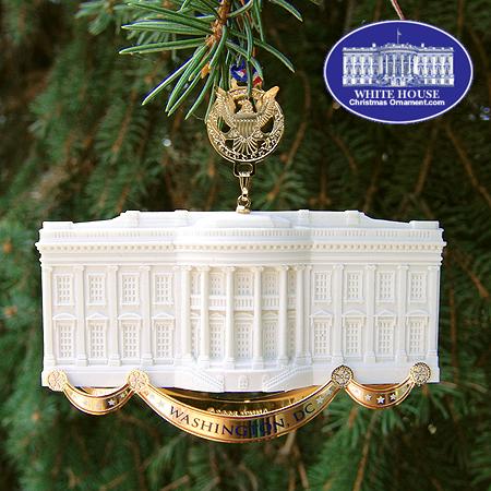 The 2005 Commemorative White House Ornament