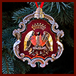 2013 United States Congressional Holiday Ornament